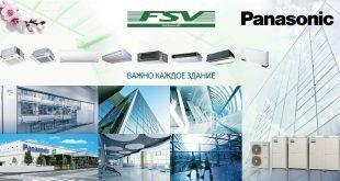 Catalogue máy lạnh trung tâm Panasonic FSV EX