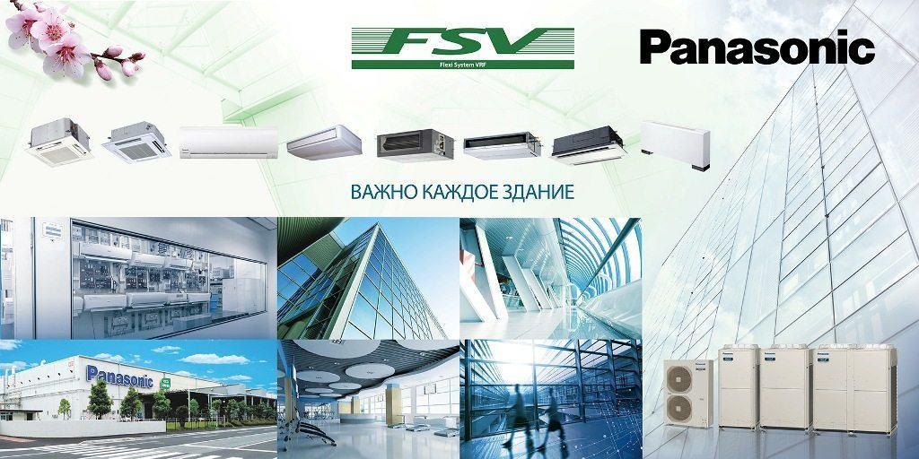 May lanh trung tam Panasonic FSV