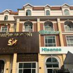 hisense gioi thieu may lanh trung tam vrf tai cambodia - HVAC Việt Nam