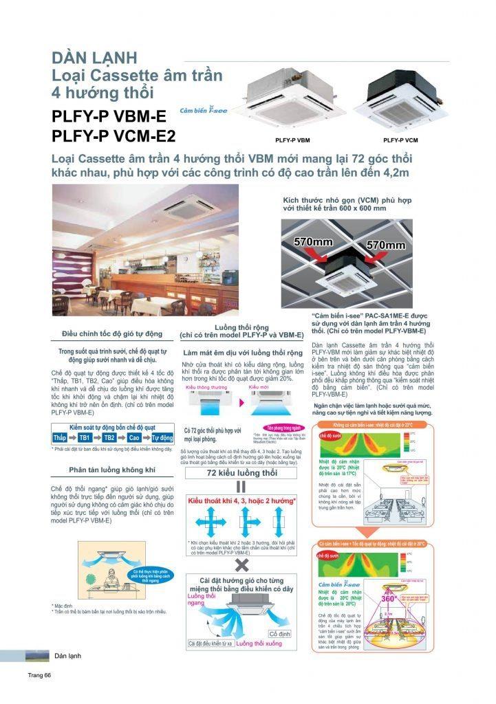 Mitsubishi Electric VRF City Multi - PLFY-P VBM-E PLFY-P VCM-E2