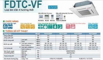 三菱多功能重型吸顶盒FDTC25VF(1.0 HP)