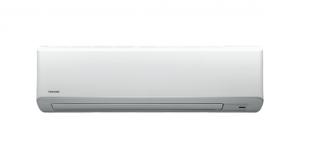 Máy lạnh Toshiba RAS-H10S3KS-V (1.0 HP, Gas R410a)