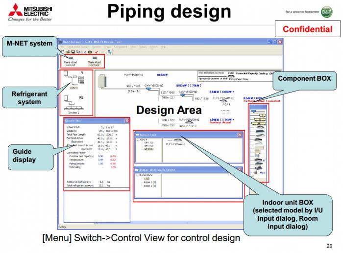 Design Tool 03