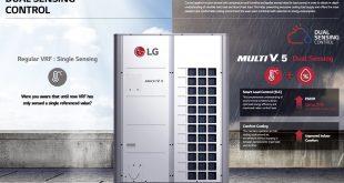 Điều hòa trung tâm LG Multi V.5 2017
